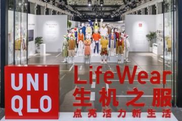 """优衣库推出2021春夏""""生机之服""""在上海打造首座LifeWear""""生机之城"""""""