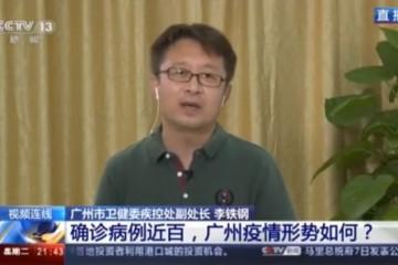 广州疫情源头在哪多轮核酸检测为何仍有阳性专家这么说